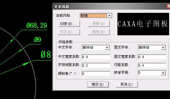 CAD软件技术学习交流区CAXA2005/2007系列在cad视口打印如何中图纸图片