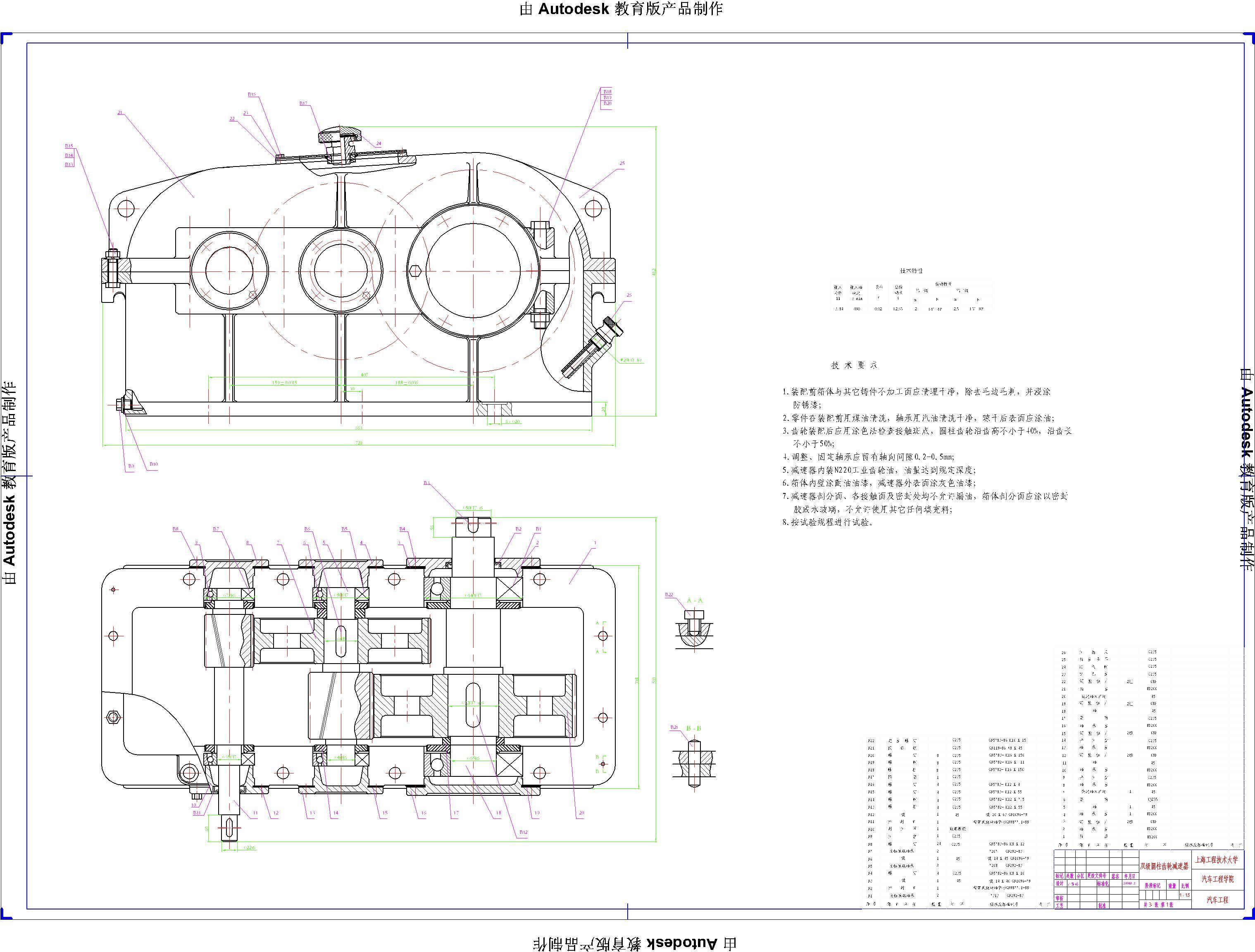 CAD软件技术v图纸交流区A0图纸出图各位给点制造机图纸战战舰图片