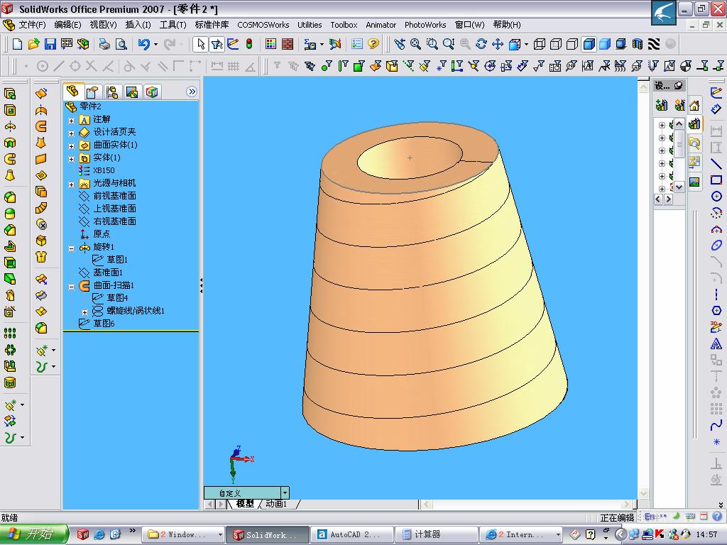 CAD软件技术学习交流区这个塔形盘根画高清cad建筑结构图图片