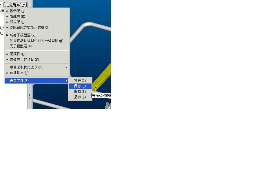 CAD软件技术v组件交流区保存组件之层设图塔精馏设备全套cad图图片