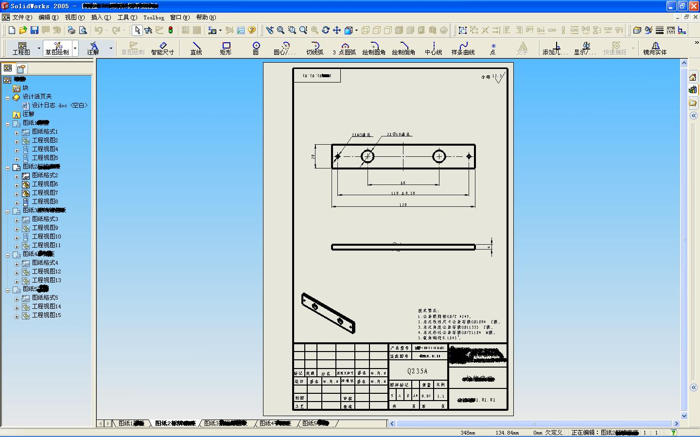 CAD软件技术v图纸交流区SW2005图纸的工程一块,连怎么张炸开版本整图片