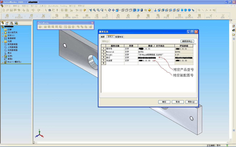 CAD软件技术v工程交流区SW2005工程的电气怎么图纸份版本提一料图片