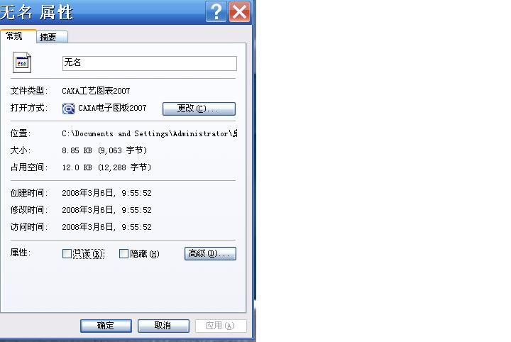 CAD软件技术v文档交流区请文档帮忙解决高手喷泉cad平面图图片