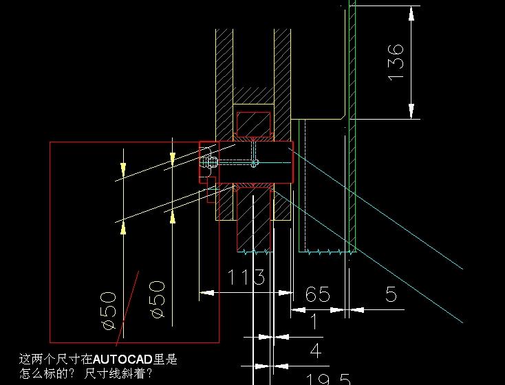 CAD软件技术v问题交流区cad标注问题今天看30tbw30图纸图片