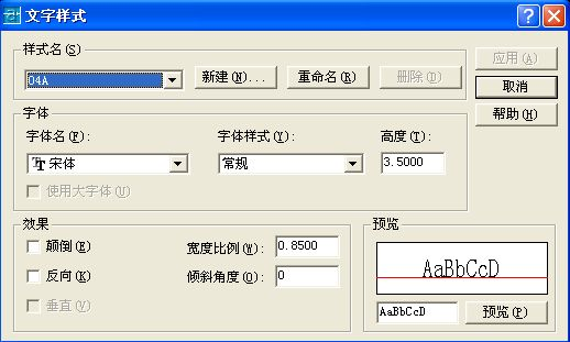 CAD软件技术学习交流区GB中有规定字体的宽201464cad安装包位zol图片