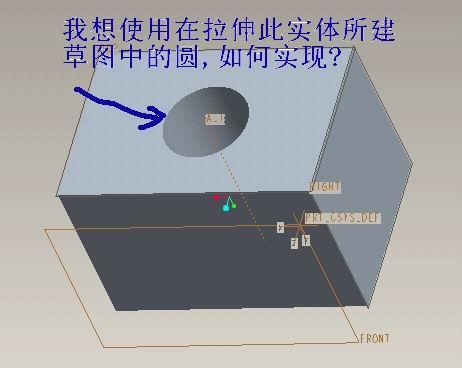 CAD软件技术v草图交流区Pro/E的草图问题?1、caddwg参照教程插入图片