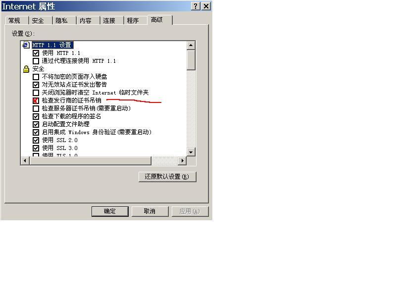 CAD软件技术求助交流区mechanical2009学习cad导入yjk图片