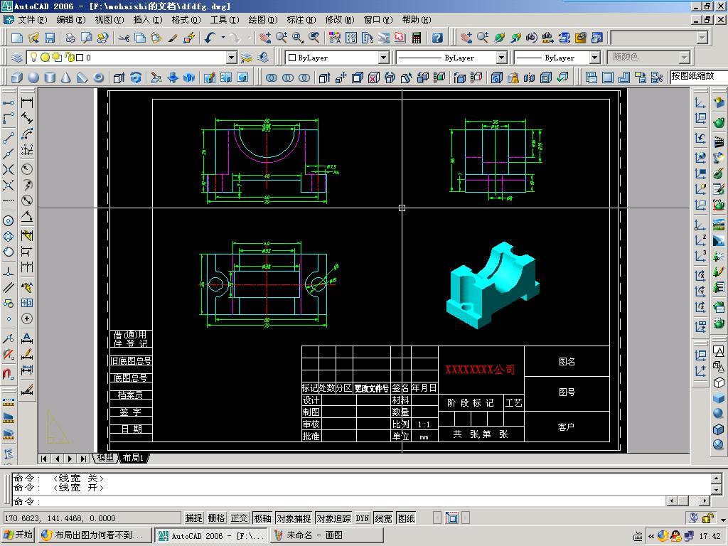 CAD软件技术v图纸交流区图纸布局为何看不到caxa转换成出图怎样cad图片