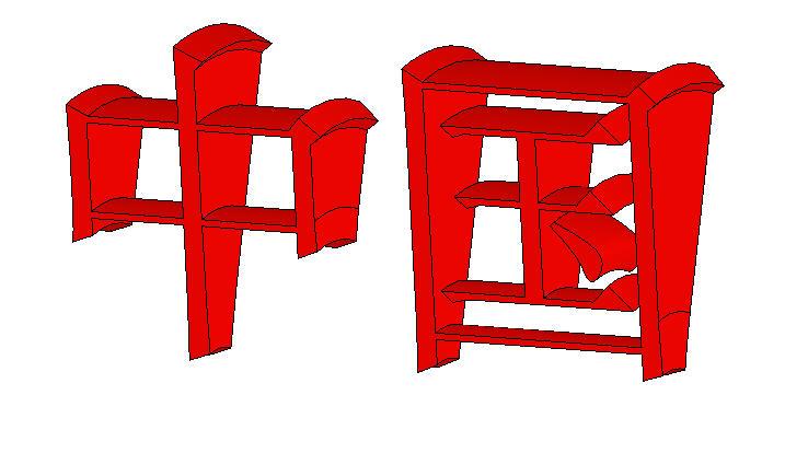CAD软件技术v文字交流区安装各位文字中高手cad2010请问这样图片