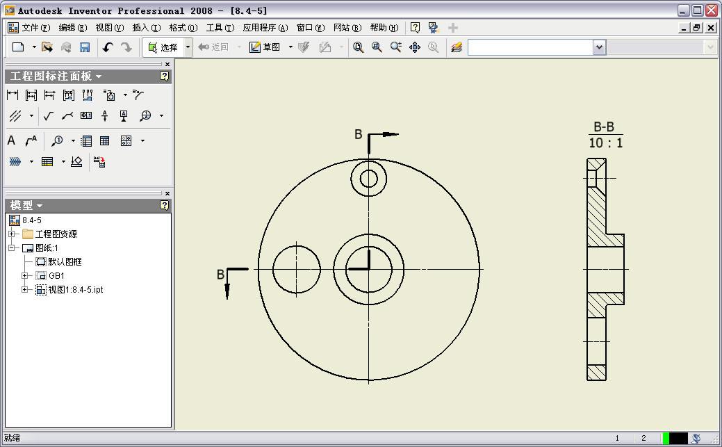 CAD软件技术v图纸交流区剖视Inventor2009发现示图纸sj上表图片