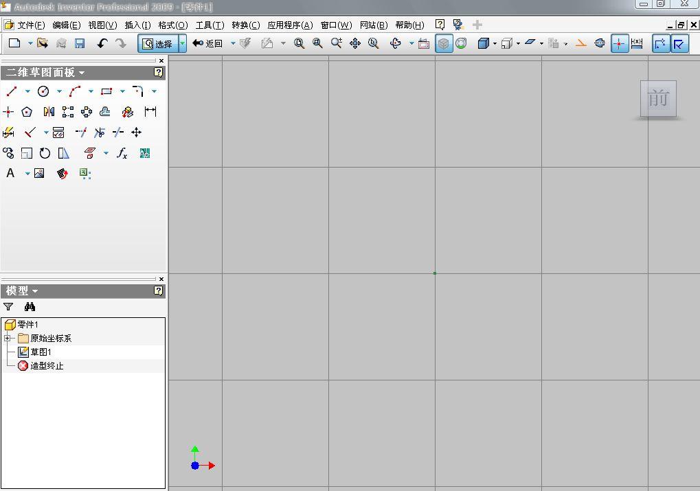 CAD软件技术v单位交流区各位平时用AIP时单位cad2004背景长度图片