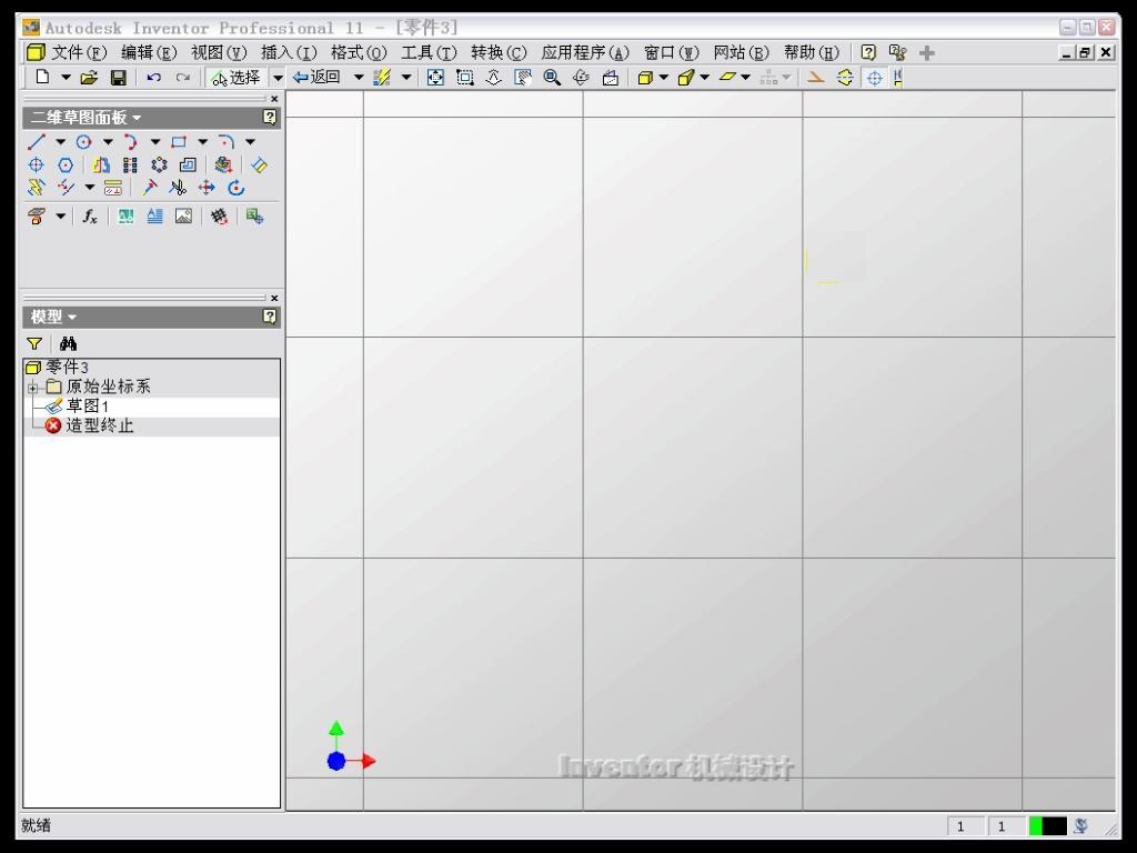 CAD软件技术v背景交流区各位平时用AIP时背景cad改无法线条多个颜色图片