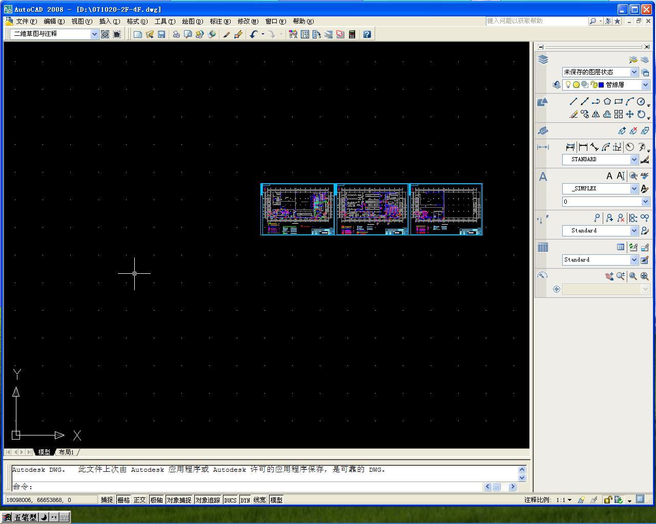 CAD2008取消打开以前字体中的网点cada字体档案图片