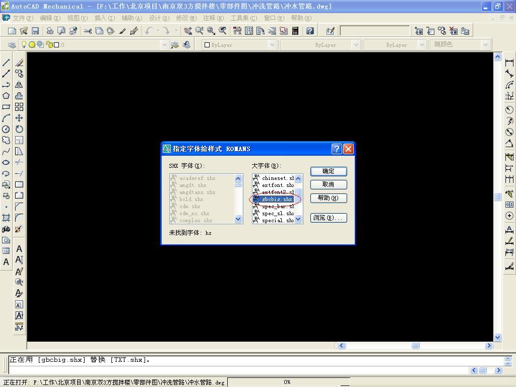 CAD软件技术v问题交流区CAD问题乱码本人用床狗木自制图纸图片
