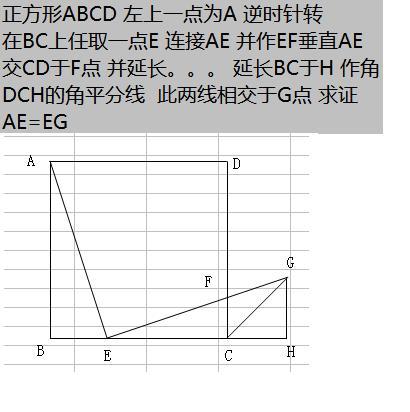 CAD软件技术学习交流区谁帮我解解这道题cad怎么玻璃墙表示图片
