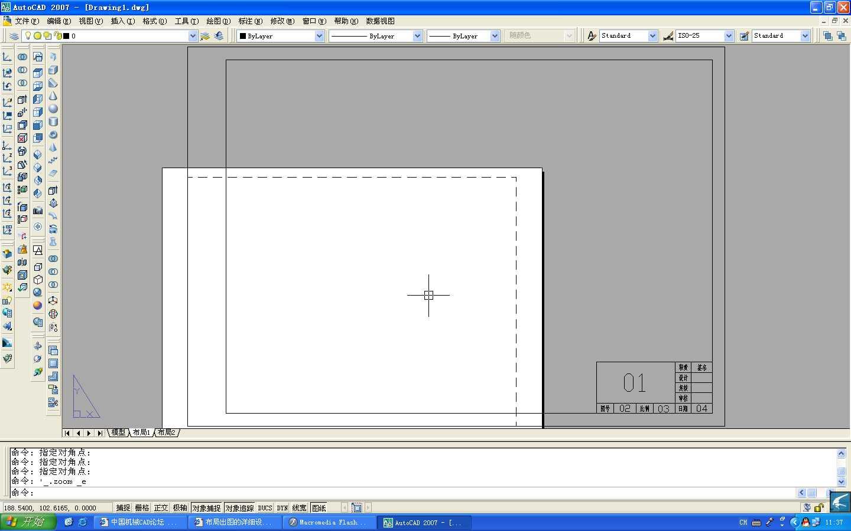 CAD软件技术v出图交流区出图尺寸的详细设置cad大图布局画图片