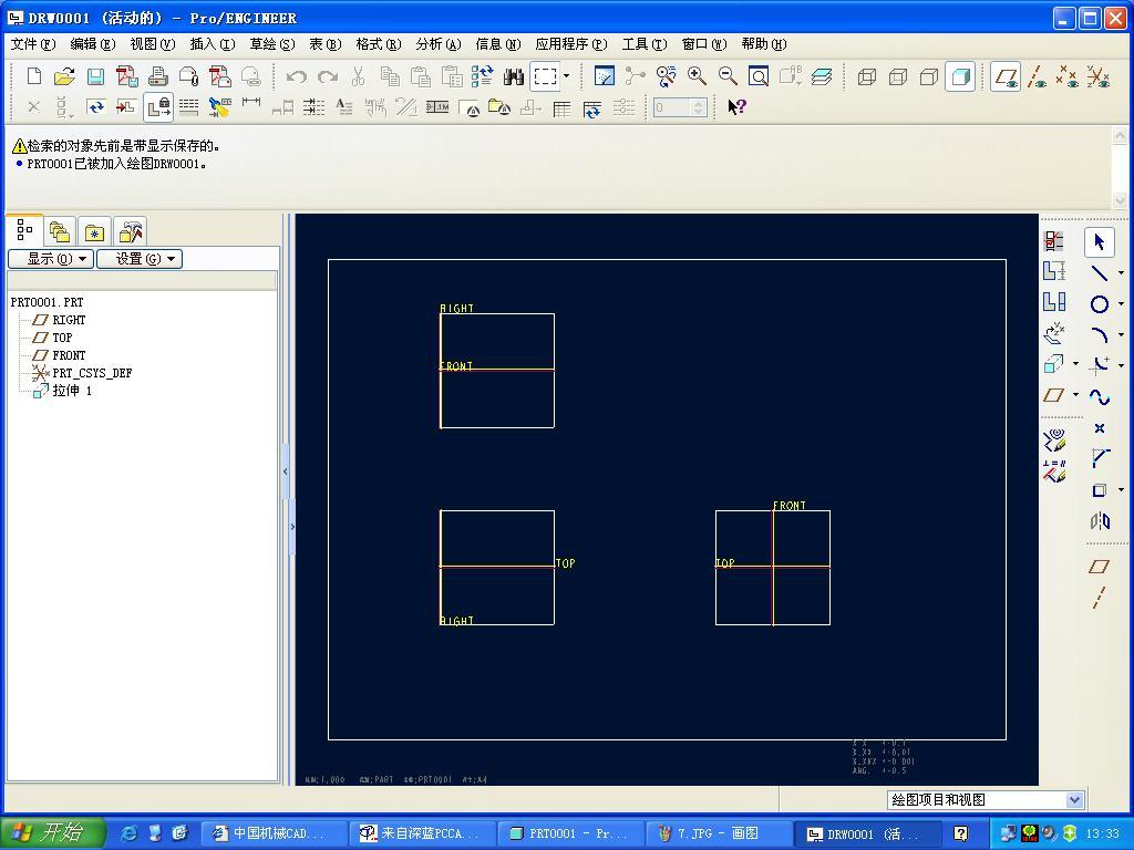 PRO/E转CAD界线v界线的尺寸cad方法拉长怎么尺寸图片