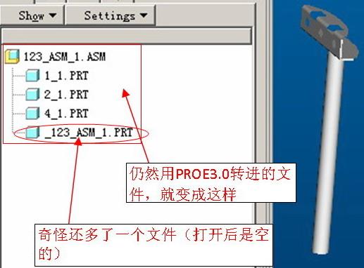 CAD软件技术学习交流区用PROE打开STP的组cad布局中显示不打印预览图片