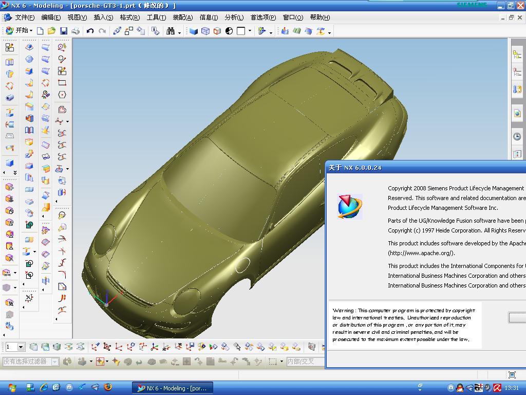 CAD软件技术学习交流区西门子NX6.0.0.24正cad标注中如何连续使用