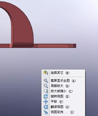 CAD软件技术v意思交流区改变意思图纸?如视图5.05FL=什么是标准图片