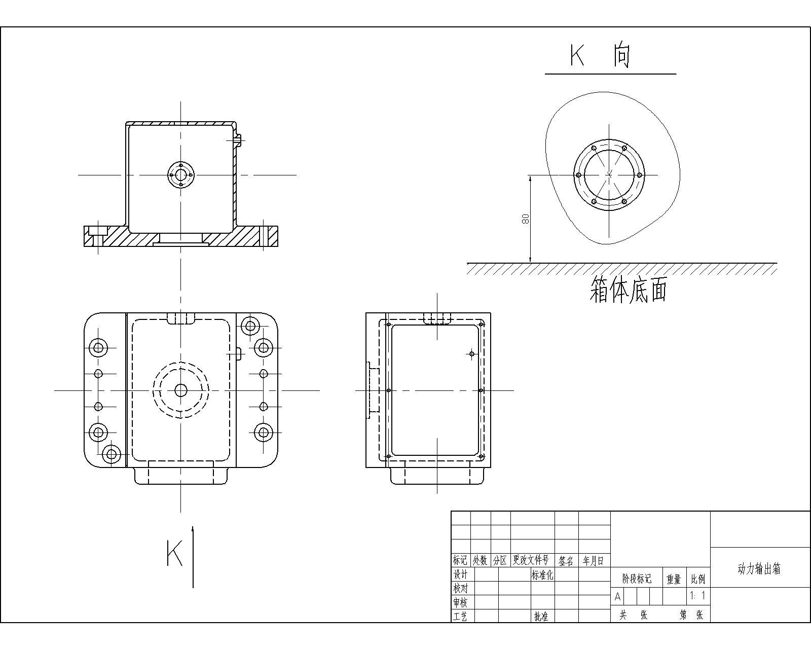 版块交流与制造、电气设计机件机械的绘制,这并打时表达分隔线图片