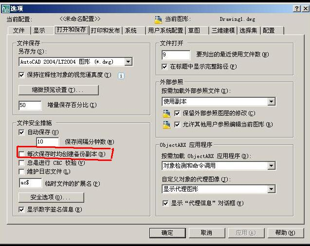 CAD软件技术v文件交流区这个是文件?cad色号黑色图片