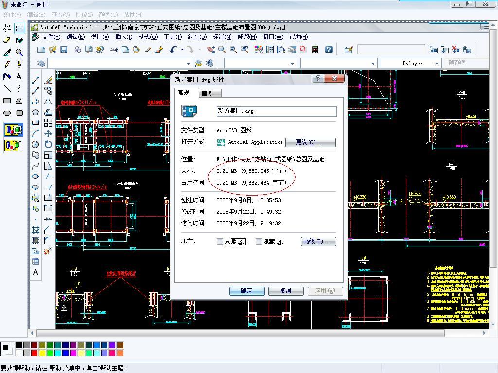 CAD软件技术v公差交流区解决超大的CADcad公差几何标图片