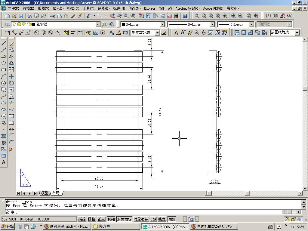 CAD软件技术v模型交流区让模型空间和图cadproperties图片