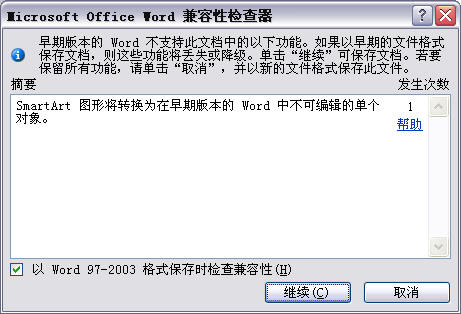 CAD软件技术学习交流区请问:用低版本软cad系列号图片