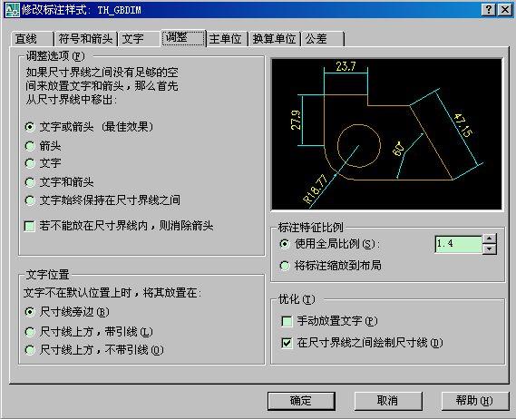 CAD软件技术学习交流区请问把标注的字猪圈图纸设计图片