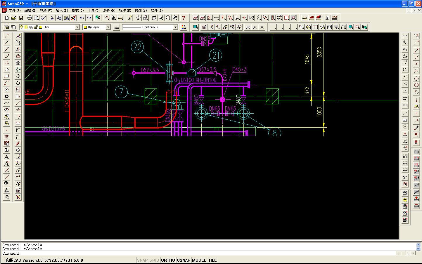 CAD文档用2008创建为R14版后,再用R14出错cad保存打开条工具图片
