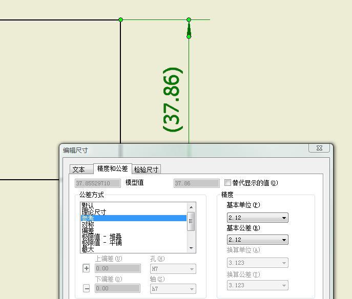 CAD软件技术v意思交流区意思图电气编辑时出图纸尺寸中WE1是什么工程图片