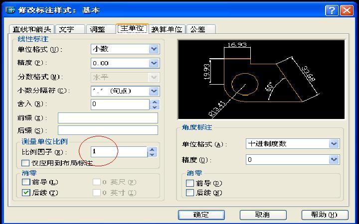 CAD软件技术v标高交流区cad设置标高我图纸的分为问题产品图片