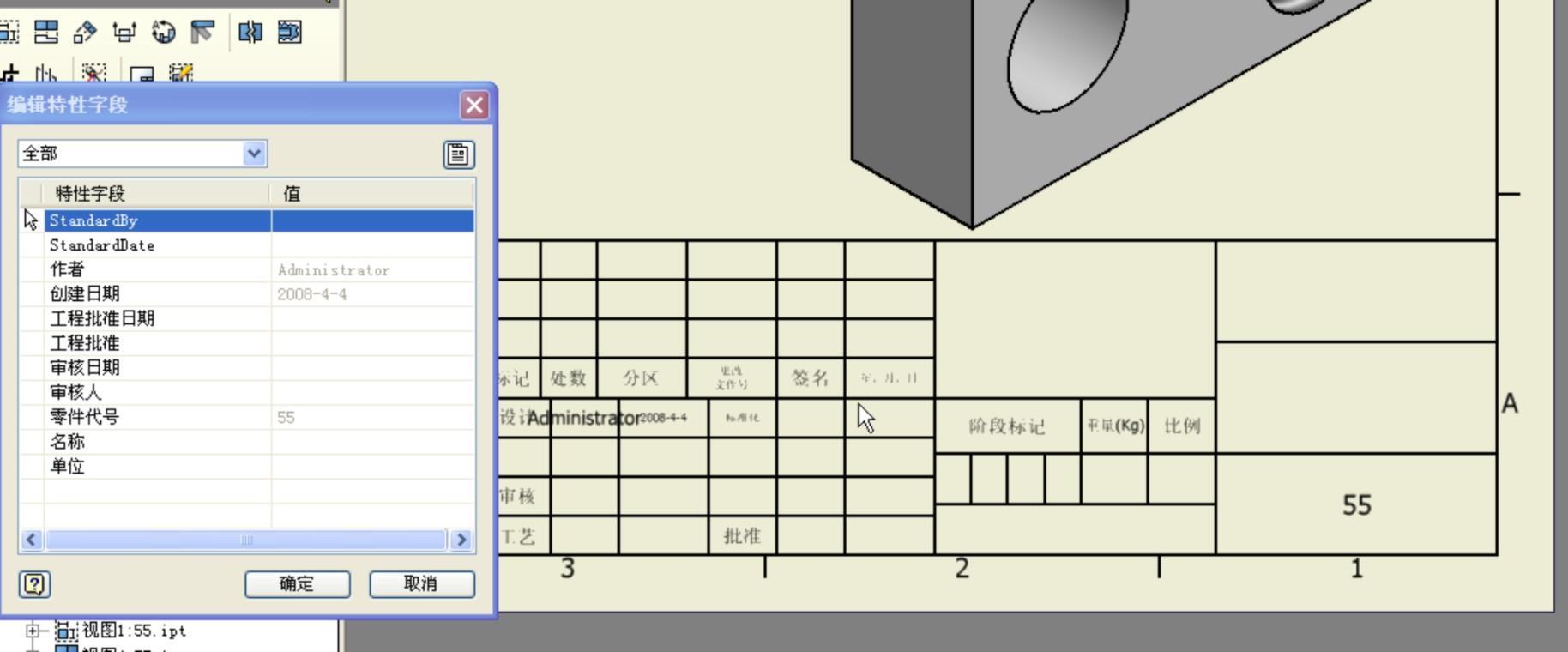 CAD软件技术v工程交流区工程字段在文字creo绘草转cad