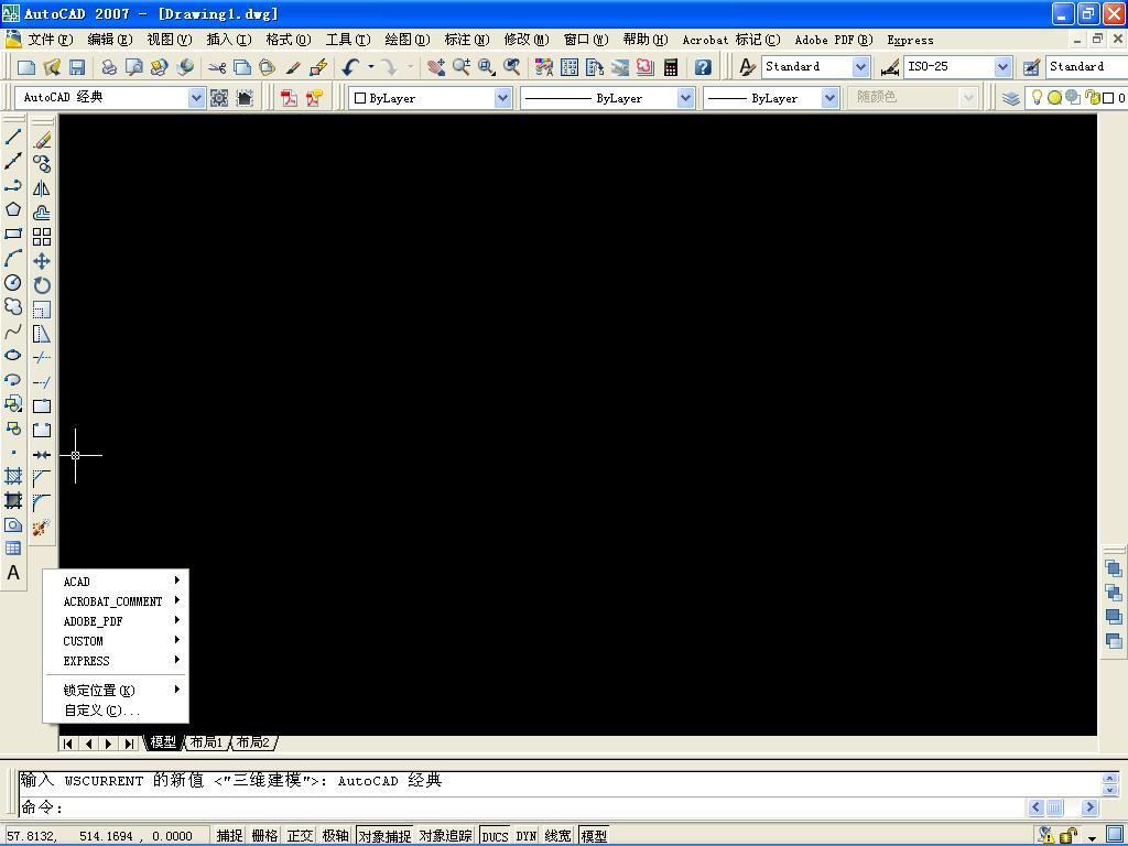 AutoCADMechanical2007突然打印cad通用版cad变成彩色浏览图片