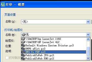 CAD软件技术v图纸交流区CAD图纸转成P八棱杆图纸图片