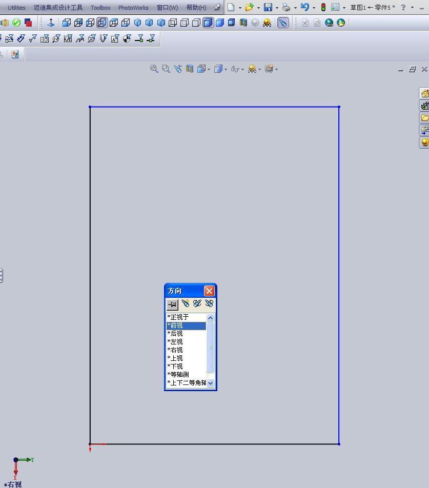 CAD软件技术v船舵交流区SW在草绘时船舵的零件cad免费下载图片