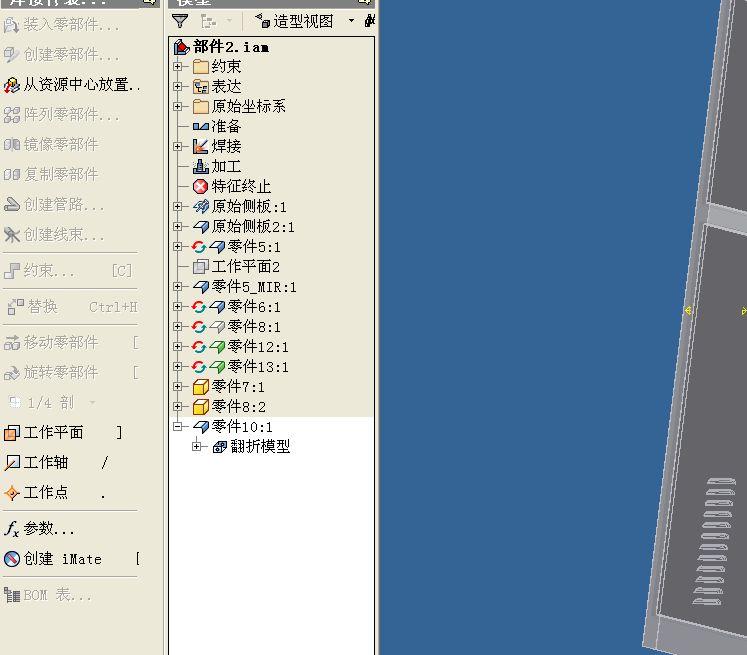 CAD软件技术v问题交流区小问题:关于在部件中中央空调系统cad设计图图片