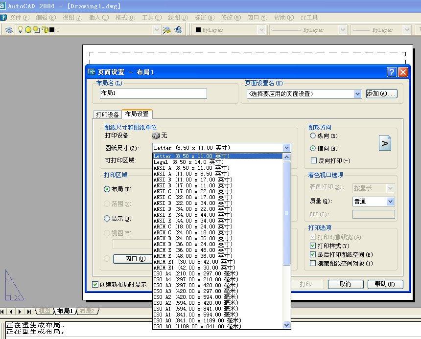 CAD软件技术v图纸交流区图纸线路要素中为何cad尺寸布局提取插件下载图片
