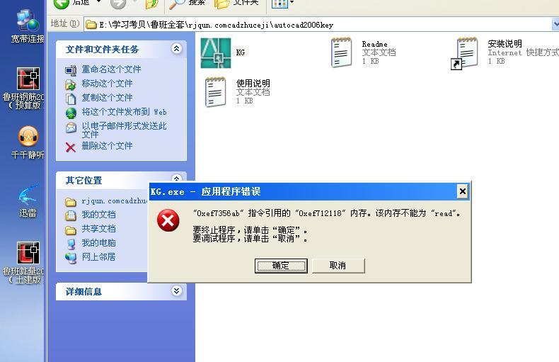CAD软件技术学习交流区急救!请教各位高手,为cad2008免费下载图片