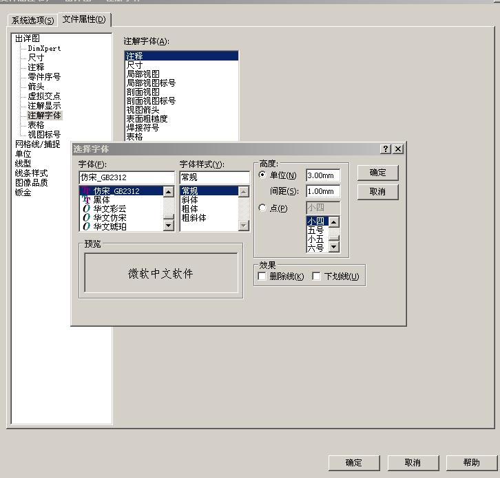 CAD软件技术v工程交流区工程图椭圆宽度字体cad圆比例画是出的图片