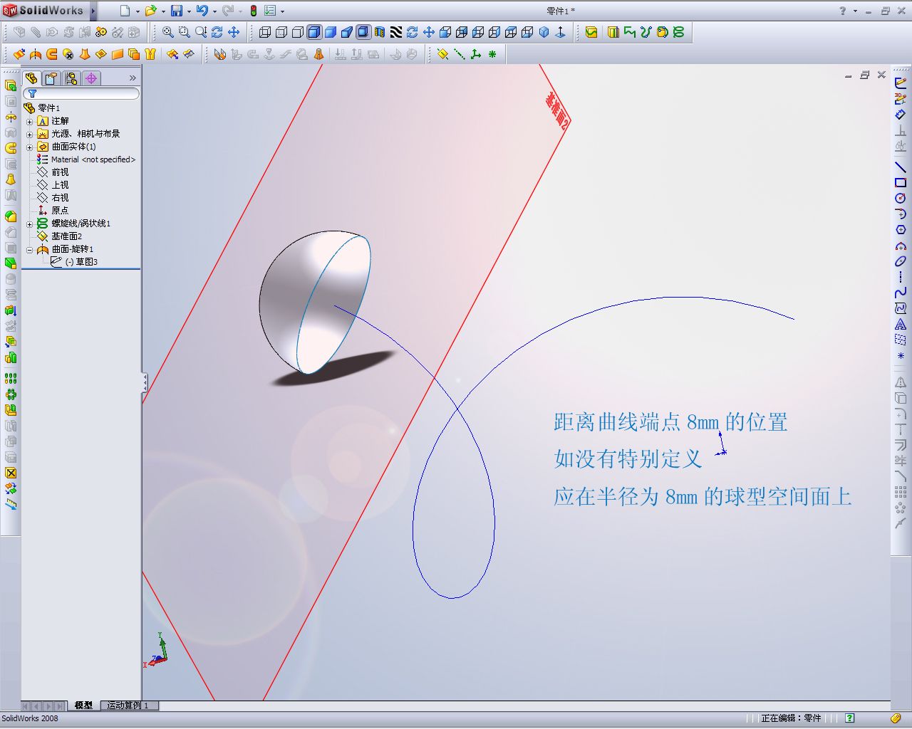 CAD软件技术学习交流区高难度的.请教各位大图液压可以画的cad图片