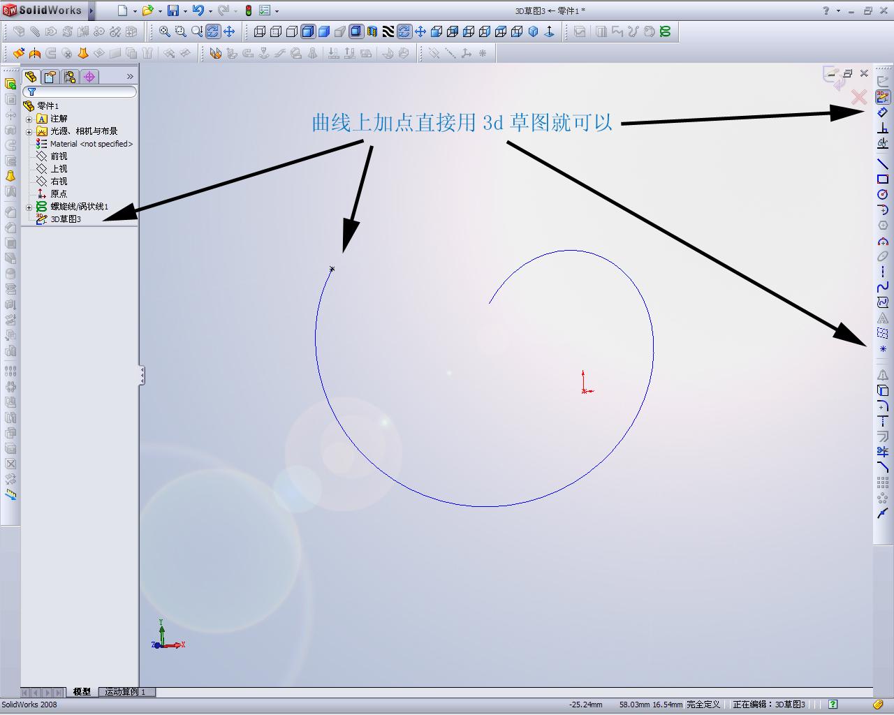 CAD软件技术v长度交流区高难度的.请教各位大cad拉伸长度柜子中如何图片