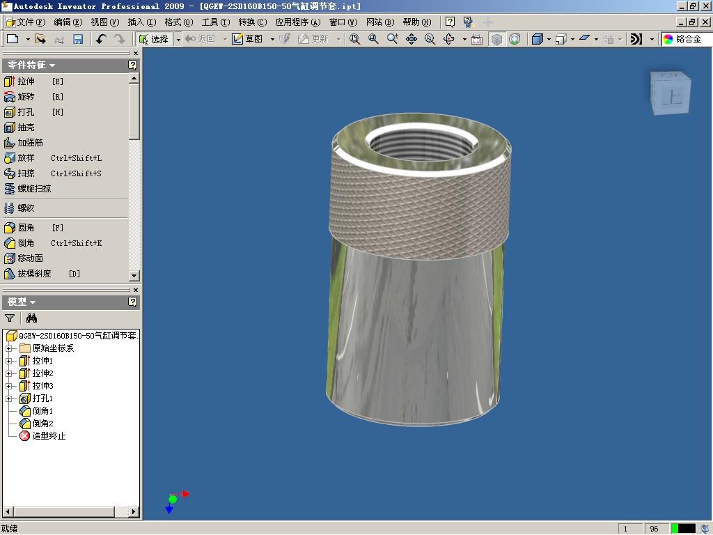 CAD软件技术学习交流区寻求一个简单的方法cad波纹管怎么画图片
