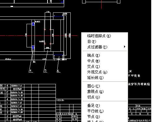 CAD软件技术v问题交流区CAD2004使用问题,帮cad图纸住布局锁图片