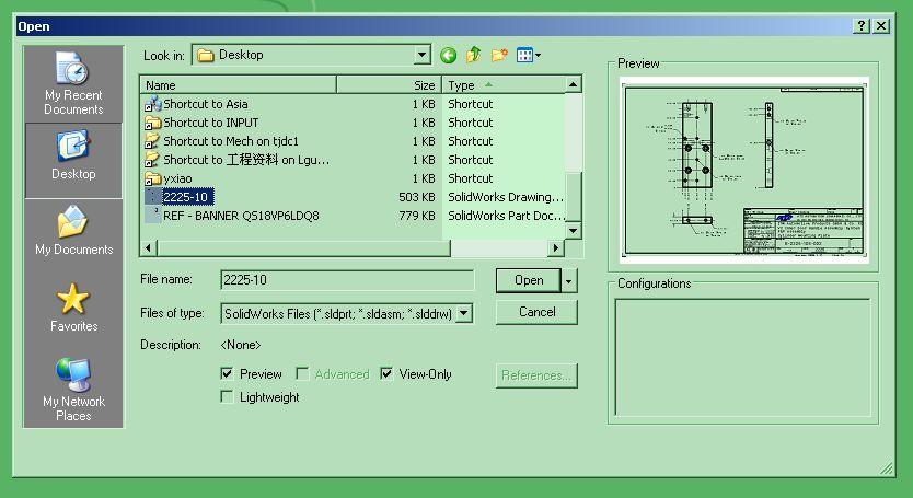CAD软件技术学习交流区面积图纸图,没有3D实工程投影按只有图片