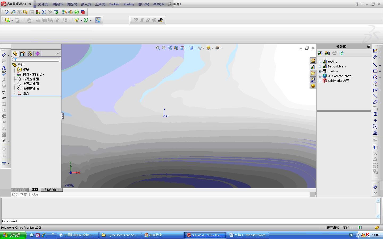CAD软件技术v电源交流区请教一个SW的一个问chd34300电源图纸图片