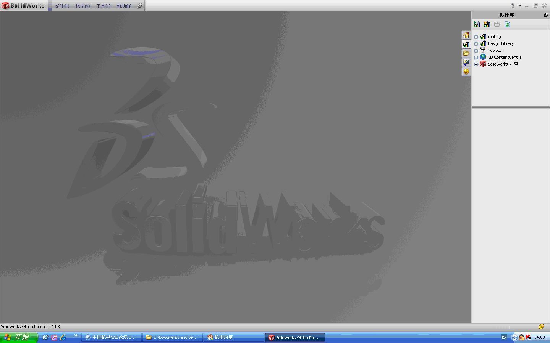CAD软件技术学习交流区需要一个SW的一个问设计消防建筑图纸做请教二次图片