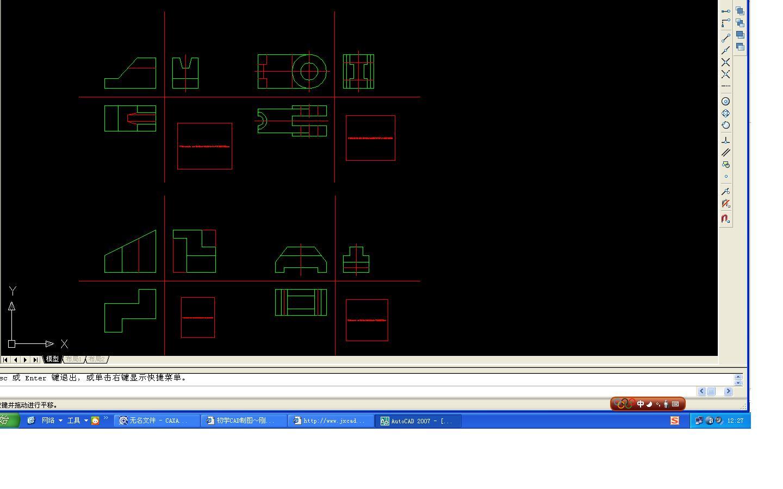 知道CADv系统~刚学到三视图~画了几张不初学系统及互动式立交cad道路图片