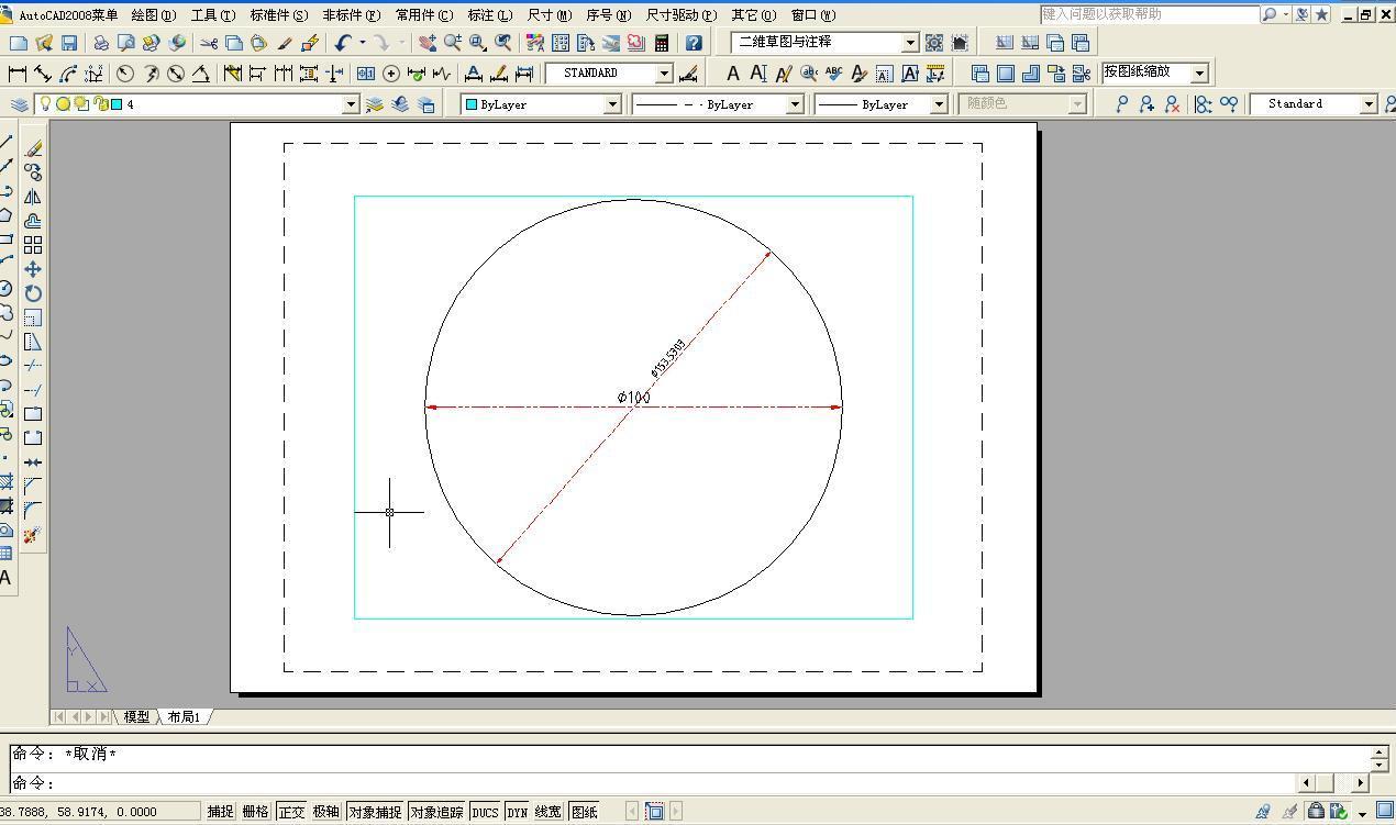 CAD软件技术v布局交流区布局标注与模型标注cad圆弧矩形在画里怎么图片